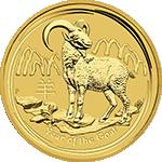 Australia Lunar Gold Series